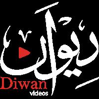 Diwan Videos